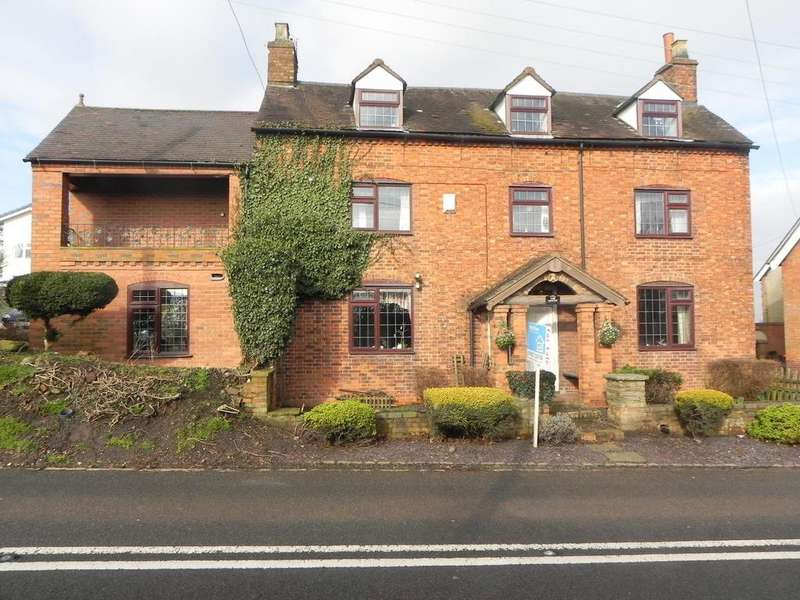 4 Bedrooms Detached House for sale in Burton Road, Elford, Tamworth B79 9BN