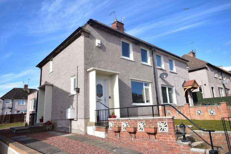 2 Bedrooms Semi Detached House for sale in 5 Garleton Drive, Haddington EH41 3BL