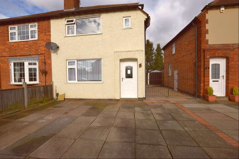 3 Bedrooms Semi Detached House for sale in Northfield Avenue, Birstall, Leicester, LE4