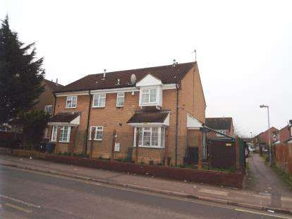 2 Bedrooms Terraced House for sale in Dorrington Close, Luton, Bedfordshire
