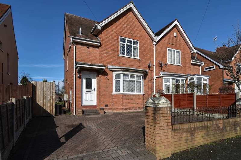 3 Bedrooms Semi Detached House for sale in Cobnall Road, Catshill, Bromsgrove, B61