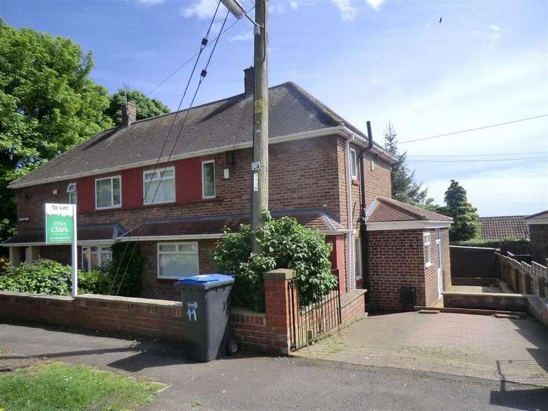 2 Bedrooms Semi Detached House for sale in 11, Eamont Road, Ferryhill