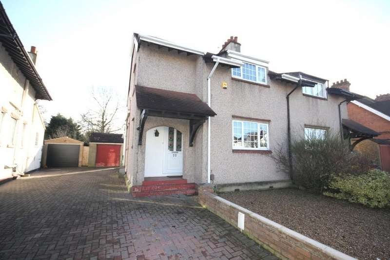 3 Bedrooms Semi Detached House for sale in Blackbrook Lane, Bromley