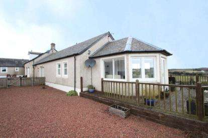 2 Bedrooms Bungalow for sale in Stonehouse, Larkhall, South Lanarkshire