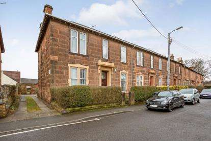 2 Bedrooms Flat for sale in Old Mill Road, Uddingston