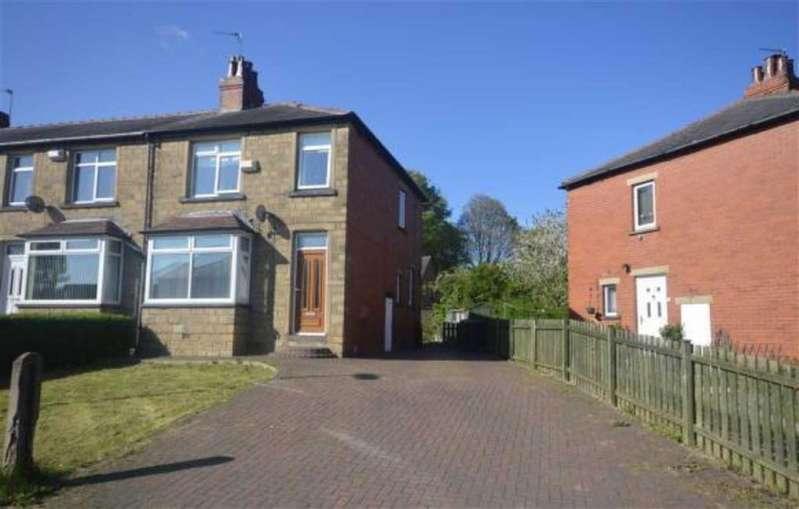 3 Bedrooms End Of Terrace House for sale in Alton Avenue, Dalton, Huddersfield, HD5