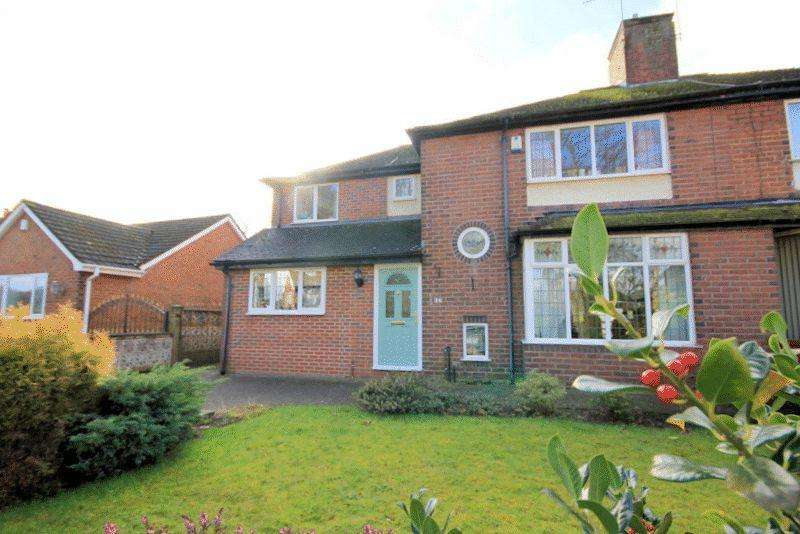 4 Bedrooms Semi Detached House for sale in St Anthonys Drive, Westlands