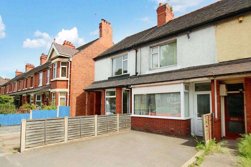 2 Bedrooms Terraced House for sale in Rising Brook, Stafford