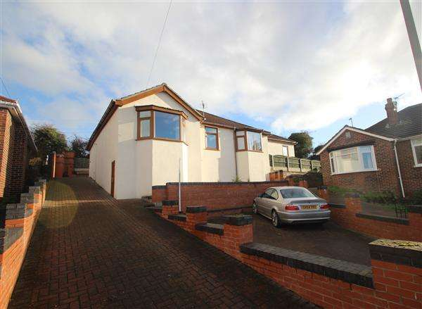 4 Bedrooms Bungalow for sale in Northcroft Avenue, South Elmsall