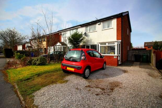 3 Bedrooms Semi Detached House for sale in School Fields, Preston, Lancashire, PR5 8BJ