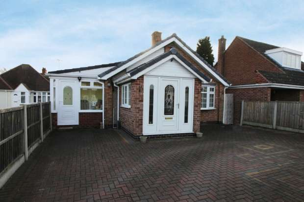 2 Bedrooms Detached Bungalow for sale in Greenwich Avenue, Nottingham, Nottinghamshire, NG6 0LE
