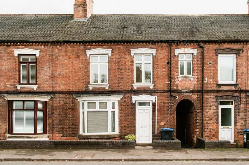 3 Bedrooms Terraced House for sale in Mayfield Road, Ashbourne