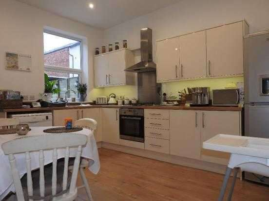 2 Bedrooms Terraced House for sale in Pall Mall, Chorley