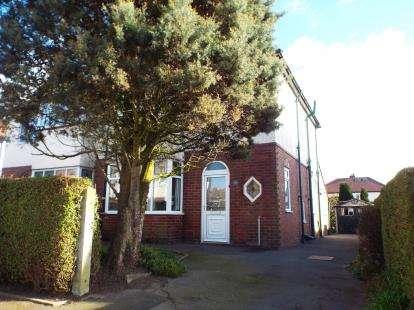 3 Bedrooms Semi Detached House for sale in Oakwood Drive, Fulwood, Preston, Lancashire, PR2