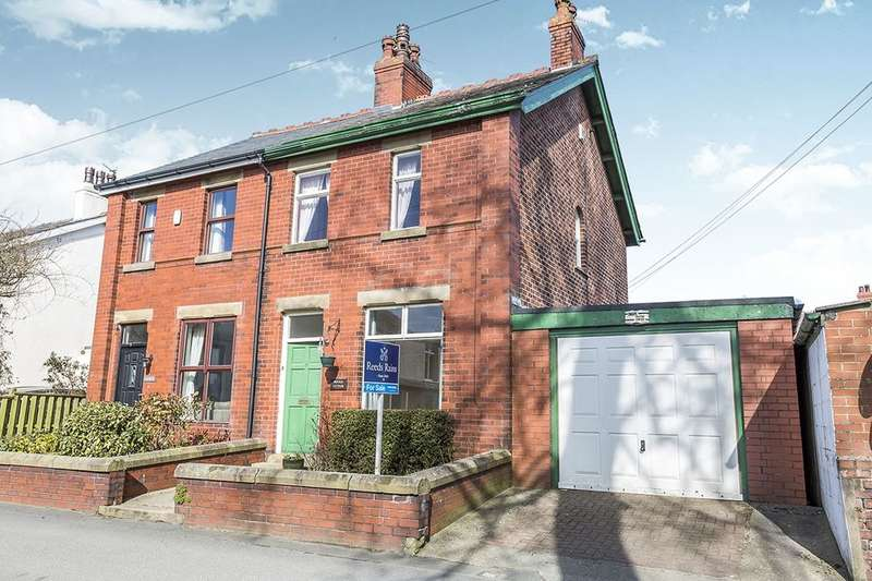 2 Bedrooms Semi Detached House for sale in South Street, Great Eccleston, Preston, PR3