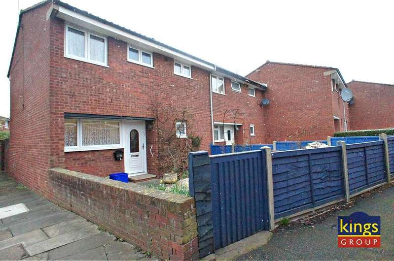 3 Bedrooms End Of Terrace House for sale in Winters Way, Waltham Abbey
