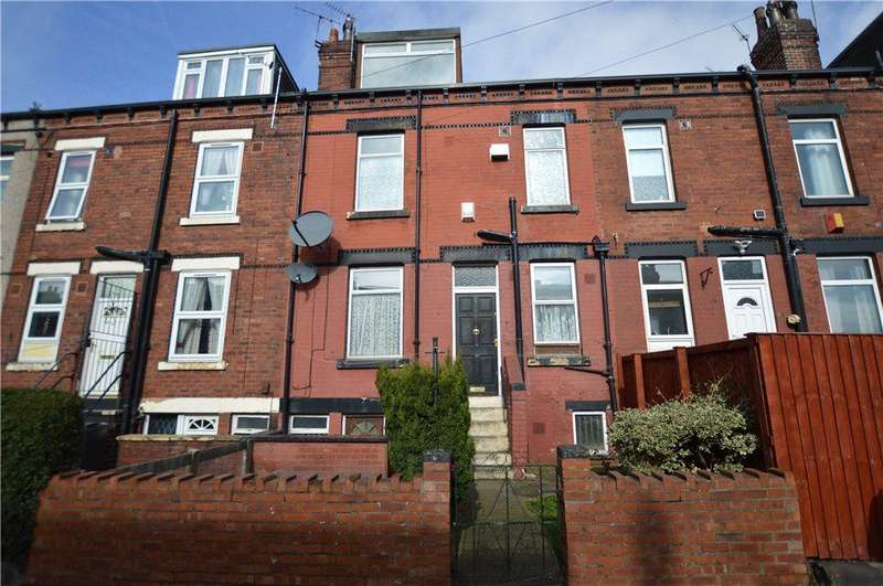 2 Bedrooms Terraced House for sale in Vinery Mount, Leeds, West Yorkshire
