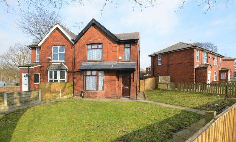 3 Bedrooms Semi Detached House for sale in Beal Crescent, Rochdale