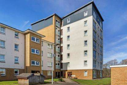 2 Bedrooms Flat for sale in Silverbanks Road, Cambuslang, Glasgow, South Lanarkshire