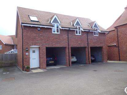 2 Bedrooms Flat for sale in Cantley Road, Great Denham, Biddenham, Bedford