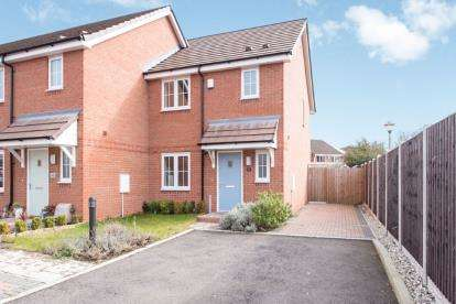 3 Bedrooms End Of Terrace House for sale in Foxton Close, Tamworth, Staffordshire, United Kingdom