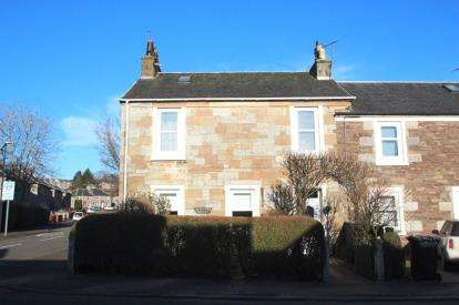 3 Bedrooms End Of Terrace House for sale in Glasgow Road, Strathaven