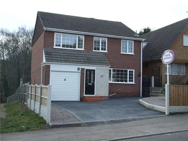 4 Bedrooms Detached House for sale in Hands Road, Heanor, Derbyshire, DE75