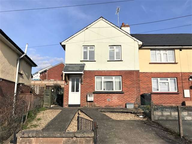 3 Bedrooms End Of Terrace House for sale in Streamers Meadows, Honiton