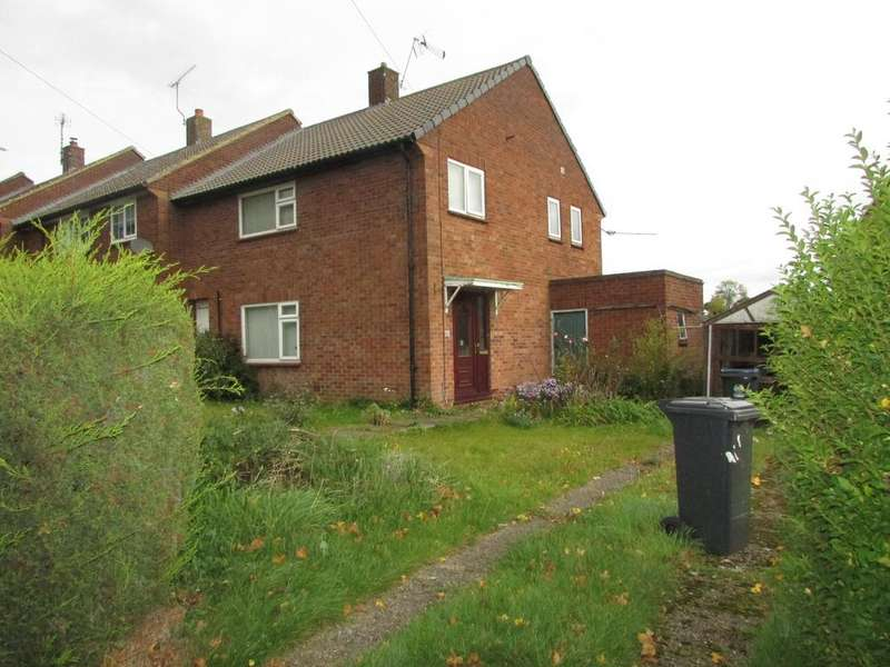 3 Bedrooms End Of Terrace House for sale in Moors Ley, Waken SG2