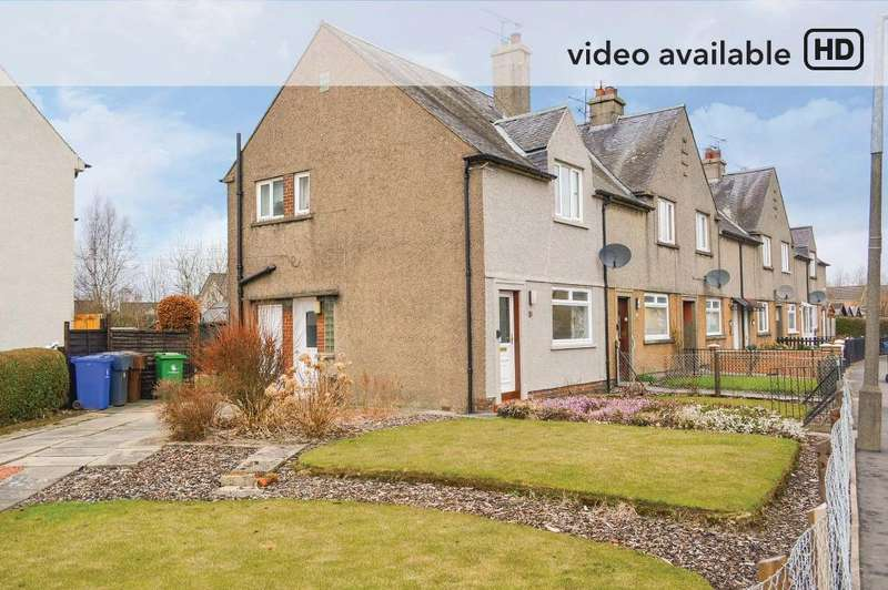 2 Bedrooms End Of Terrace House for sale in Strathmore Drive , Cornton , Stirling, FK9 5BE