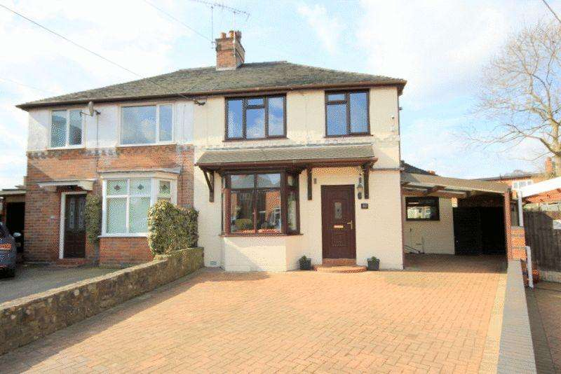3 Bedrooms Semi Detached House for sale in Longfield Avenue, Stone