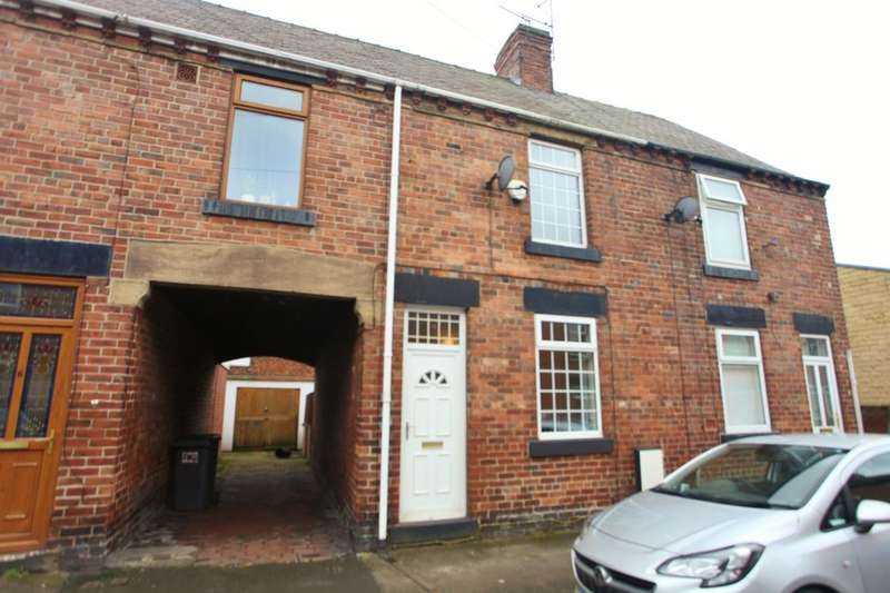 2 Bedrooms Property for sale in Allott Street, Hoyland, Barnsley, S74