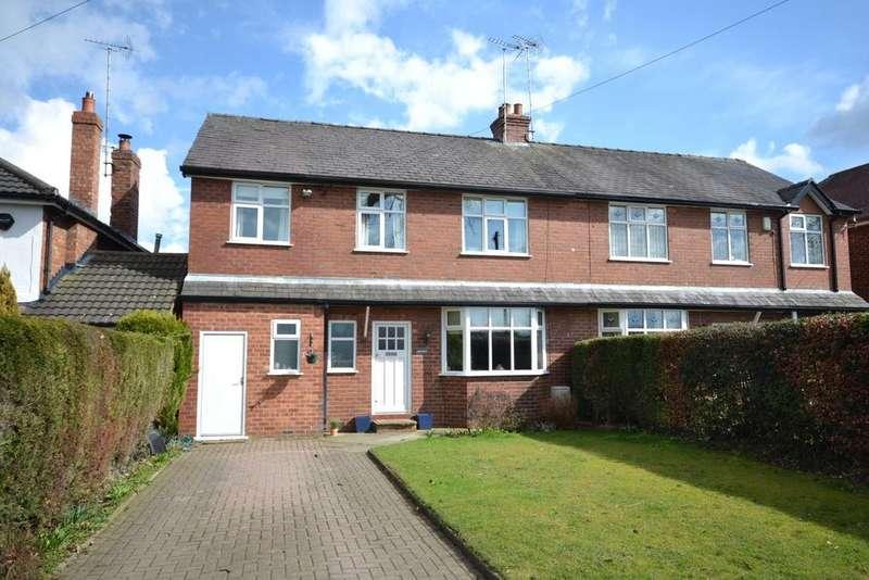 4 Bedrooms Semi Detached House for sale in Merryman's Lane, Great Warford, Alderley Edge