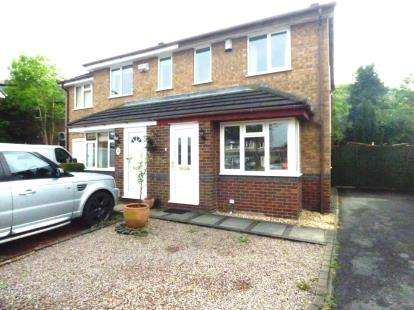 2 Bedrooms Semi Detached House for sale in Fox Close, Long Eaton, Nottingham