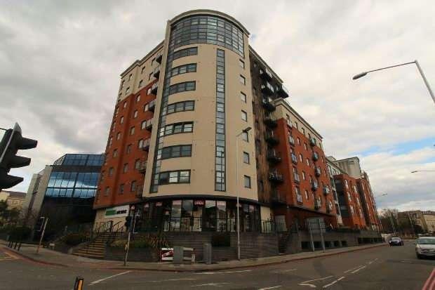 2 Bedrooms Flat for sale in Watlington Street, Reading