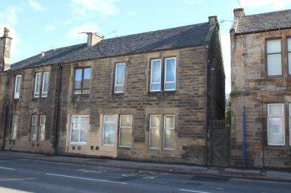 2 Bedrooms Flat for sale in St. Crispins Place, Falkirk