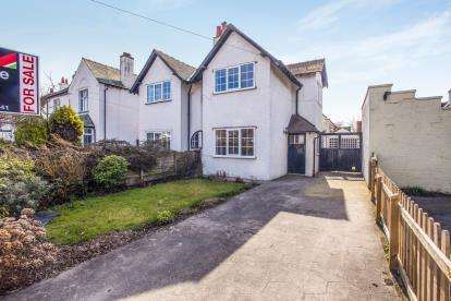 2 Bedrooms Semi Detached House for sale in West Drive, Thornton-Cleveleys, FY5