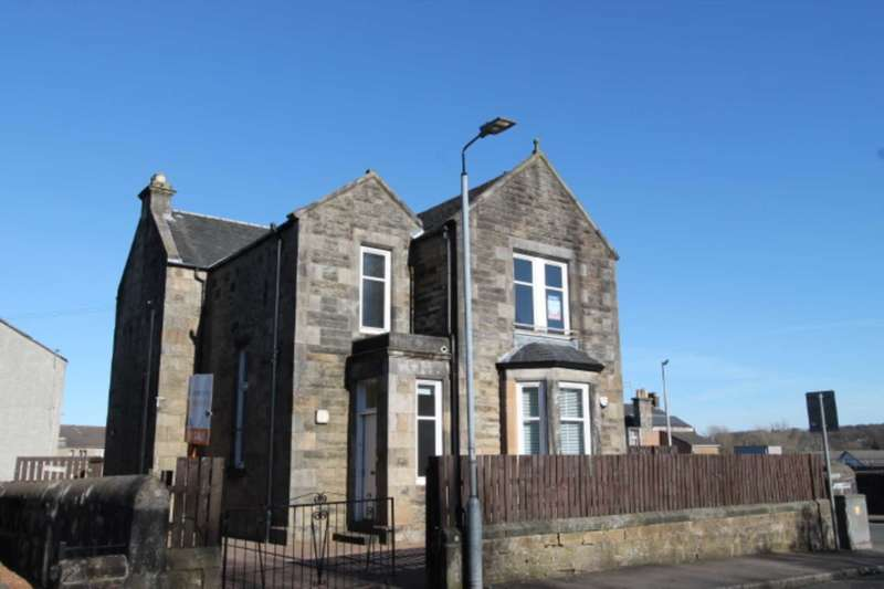 2 Bedrooms Flat for sale in Hagg Crescent, Johnstone