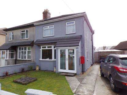 3 Bedrooms Semi Detached House for sale in Worle, Weston Super Mare, North Somerset