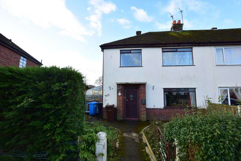 3 Bedrooms End Of Terrace House for sale in Wray Crescent, Wrea Green