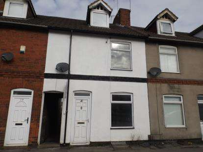 2 Bedrooms Terraced House for sale in Priestsic Road, Sutton In Ashfield, Nottinghamshire, Notts