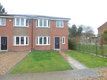 3 Bedrooms Semi Detached House for sale in Aylestone Lane, Wigston, Leicester, Leicestshire