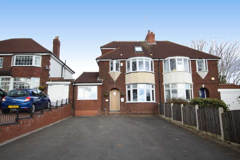 4 Bedrooms Semi Detached House for sale in Aldridge Road, Streetly, Sutton Coldfield, B74 2DP