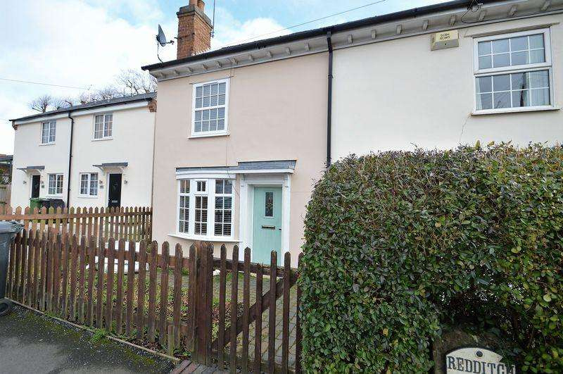 2 Bedrooms End Of Terrace House for sale in Evesham Road, Headless Cross, Redditch