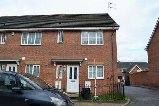 3 Bedrooms End Of Terrace House for sale in Chaucer Street, Poets Corner, Northampton NN2 7HW
