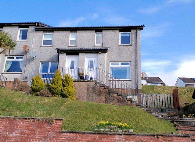 2 Bedrooms Terraced House for sale in 11 Lochruan Road, Campbeltown, PA28 6TD