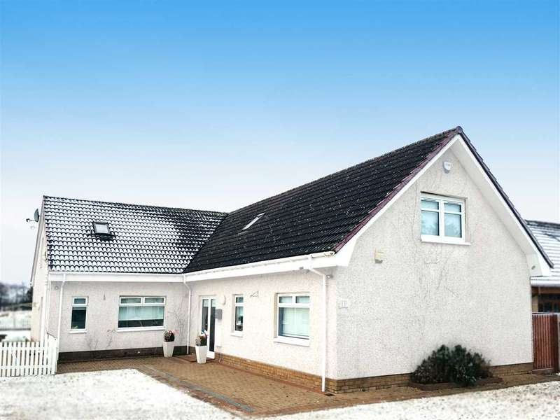 5 Bedrooms Detached House for sale in Wilsons Road, Hareshaw, Motherwell
