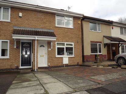 2 Bedrooms Semi Detached House for sale in Meadow Rise, Bulwell, Nottingham
