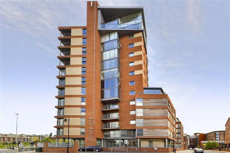 2 Bedrooms Apartment Flat for sale in Trinity One, Leeds, LS9