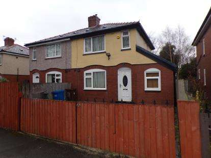 2 Bedrooms Semi Detached House for sale in Briar Road, Pemberton, Wigan, Greater Manchester, WN5